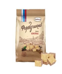 """""""Фортучинно"""" кофейные 125 г"""